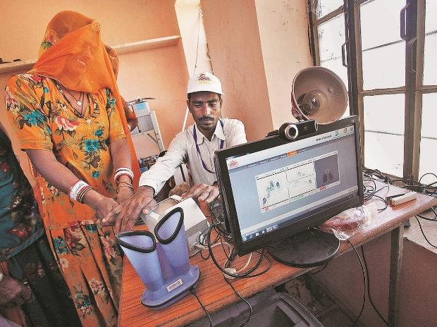 RBI makes Aadhaar key for KYC compliance at banks and financial institutions
