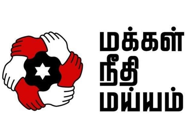 Makkal Needhi Maiam