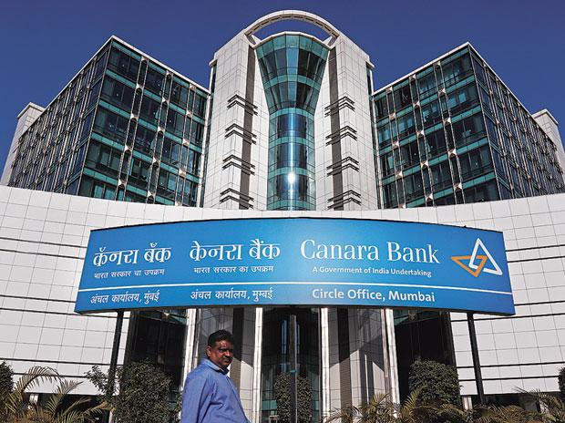 Canara Bank alleges Rs 5 bn fraud by Kolkata-based R P Infosystems