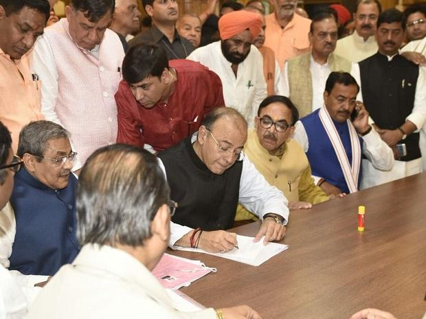 Finance Minister Arun Jaitley files nomination papers for Rajya Sabha elections in Lucknow. (Photo: ANI)