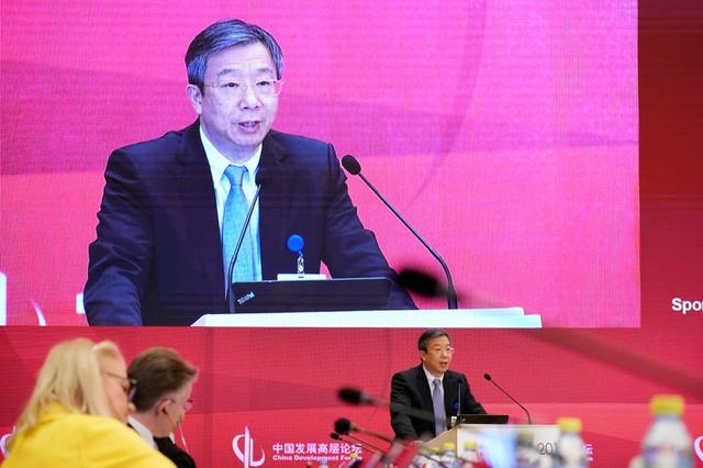 Regulator expected to be CCP boss of PRC's central bank