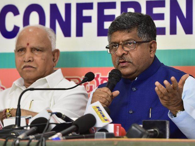 Ravi Shankar Prasad hits out at pathetic infrastructure in Bengaluru
