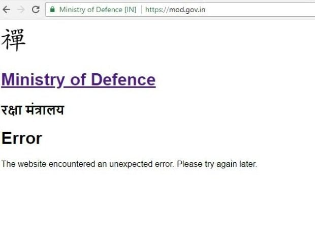 Defence Ministry website