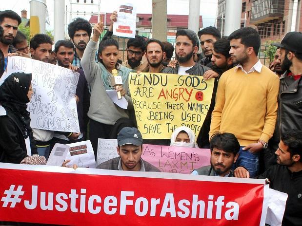 Kathua rape-murder case
