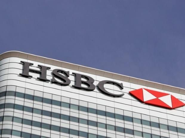 Profits fall at HSBC