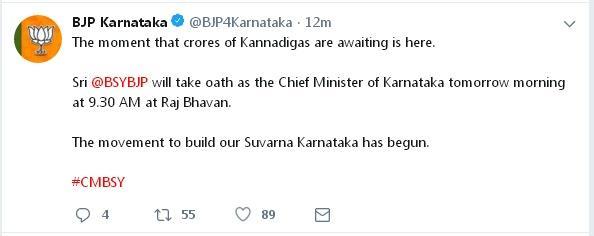 BJP tweet