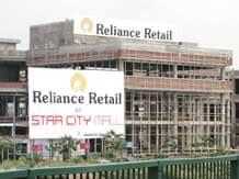 Reliance Retail Q1 profit up