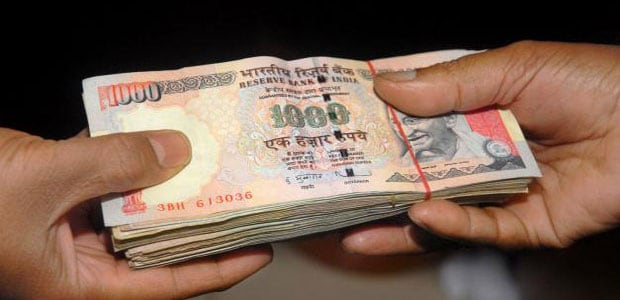 Rbi allow trading currency options