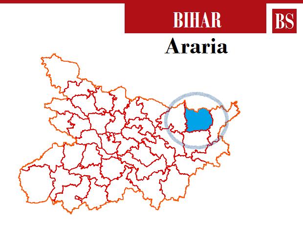 2020 lok sabha election results