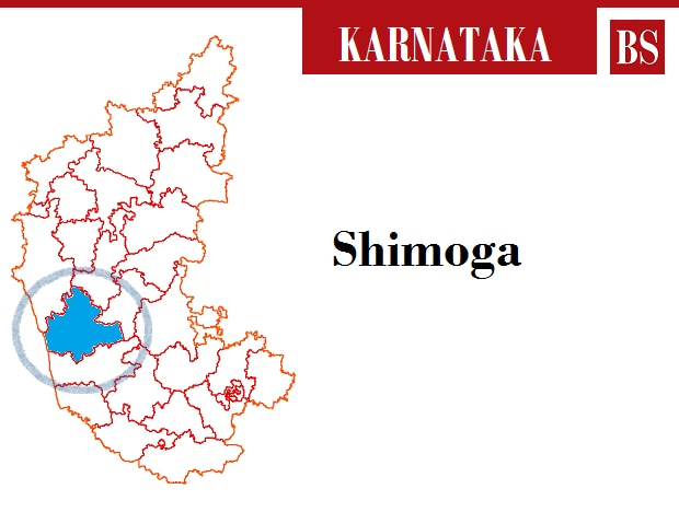 Shimoga Lok Sabha Election Results 2019: Shimoga Election