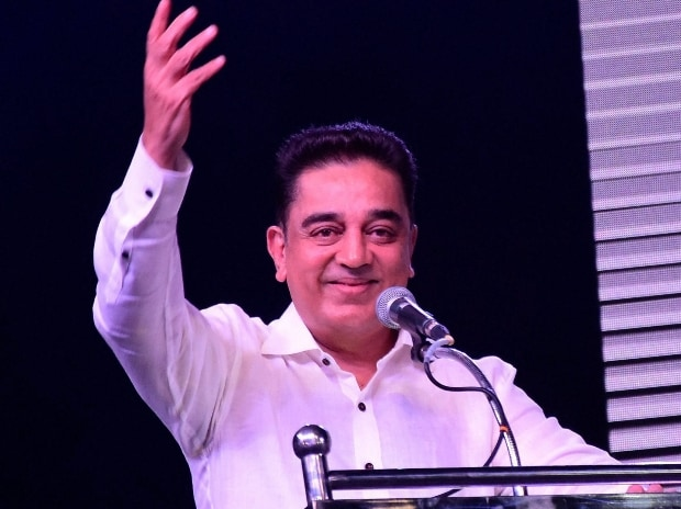 Kamal Hassan Makkal Needhi Maiam Party Launched