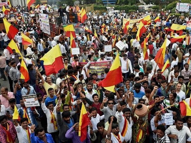 Bengaluru, pro Kannad, Cauveri, Karnataka Bandh, Supreme Court