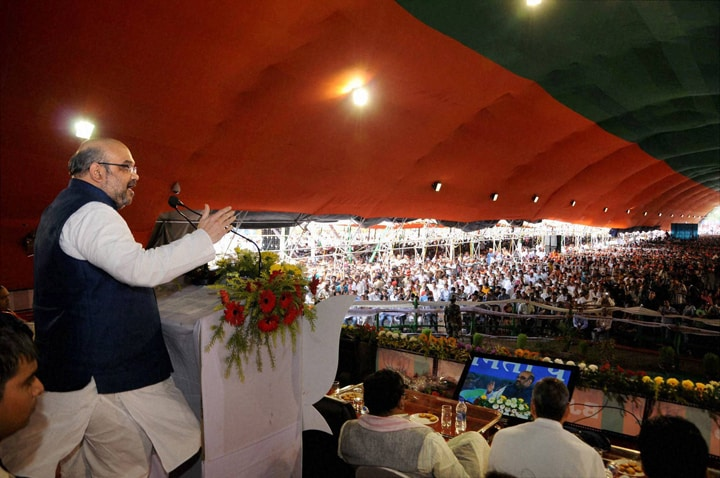 BJP President, Amit Shah, addresses, party workers, meeting, Ranchi