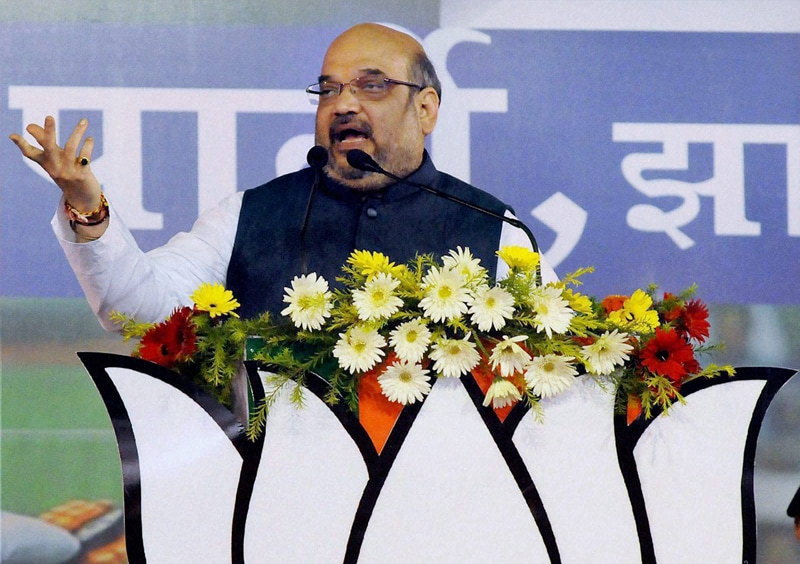 BJP President, Amit Shah, addressing, party workers, committee, meeting