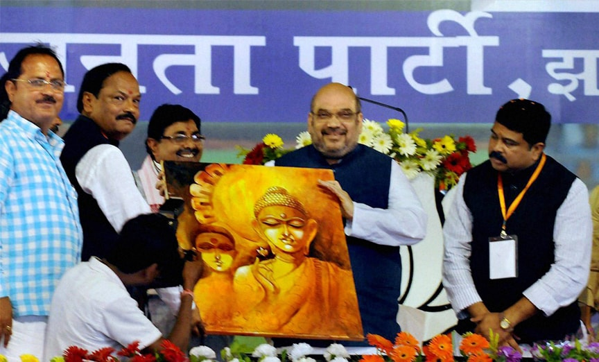 BJP President, Amit Shah, presented, portrait, party workers, committee, meeting, Ranchi