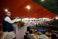 BJP President Amit Shah addresses a party workers meeting
