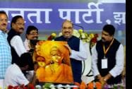 BJP President Amit Shah is presented a portrait at the party workers committee meeting