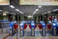 Esplanade Metro station