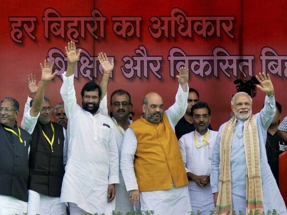 Bihar Assembly Election, Bihar Election, Bihar Assembly Poll, Narendra Modi, Parivertan rally, Amit Shah, Ram Vilas Paswan, Paswan, BJP, Gandhi Maidan