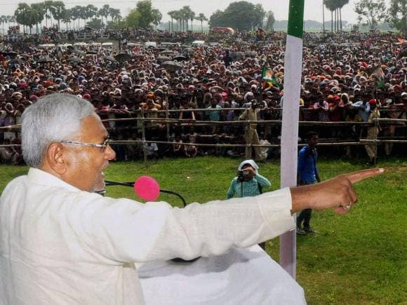 Bihar Chief Minister Nitish Kumar, Election rally, Bihar Elections, Bihar Polls, Bihar Election Date