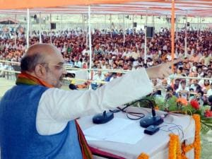 BJP National President, Amit Shah