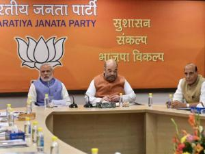Narendra Modi, BJP President  Amit Shah and senior leaders