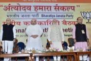 Prime Minister Narendra Modi, BJP president Amit Shah, veteran Leader L K Advani and Arun Jaitley