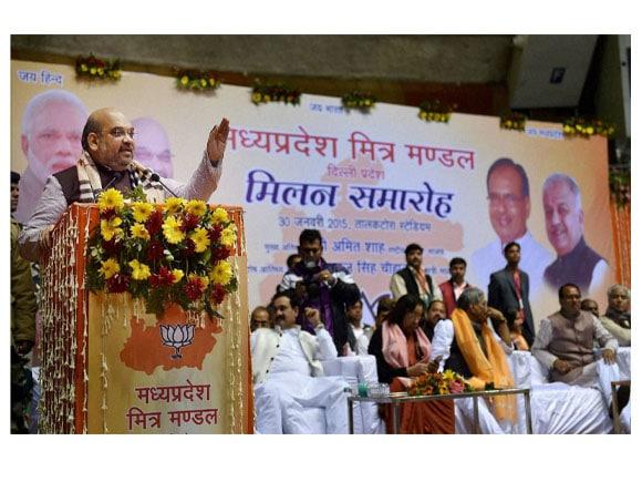 Amit Shah, BJP National President in india, Shivraj Singh Chouhan, Madhya Pradesh Mitra Mandal,Satish Upadhyay