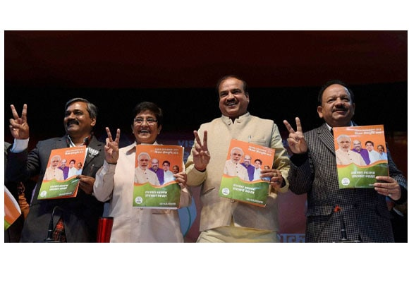 Prime Minister of India, Narendra Modi, Kiran Bedi, BJP Delhi vision document, Ananth Kumar, Harsh Vardhan, Satish Upadhyay