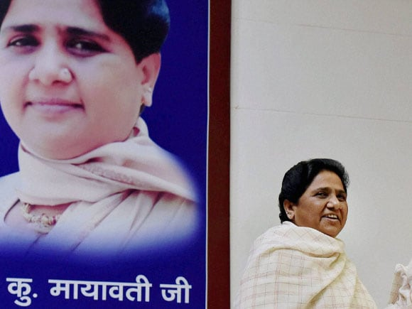 Mayawati,  BSP,  Bahujan Samaj Party, Lucknow