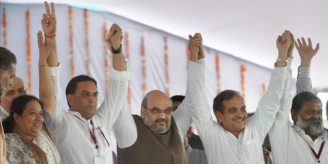 BJP, President, Amit Shah, rebel, Congress leader, Chaudhary Birendra Singh, joined BJP