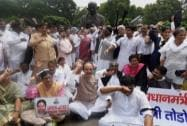 Congress protest against suspension of Lok Sabha MPs