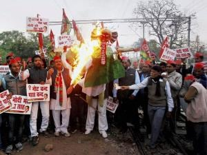 Countrywide protest against demonetisation