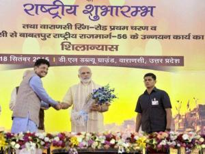 Narendra Modi being welcomed by the Piyush Goyal
