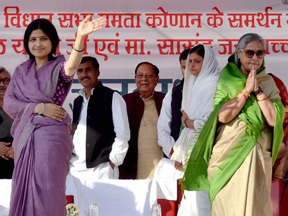 Dimple Yadav, Jaya Bachchan, samajwadi party