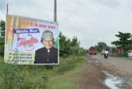 A hoarding at a village paying tribute to former President APJ Abdul Kalam