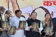 Congress leader Ahmed Patel, RJD leader Raghuvansh Prasad Singh, CPI (M) leaders Amarjit Kaur and Brinda Karat