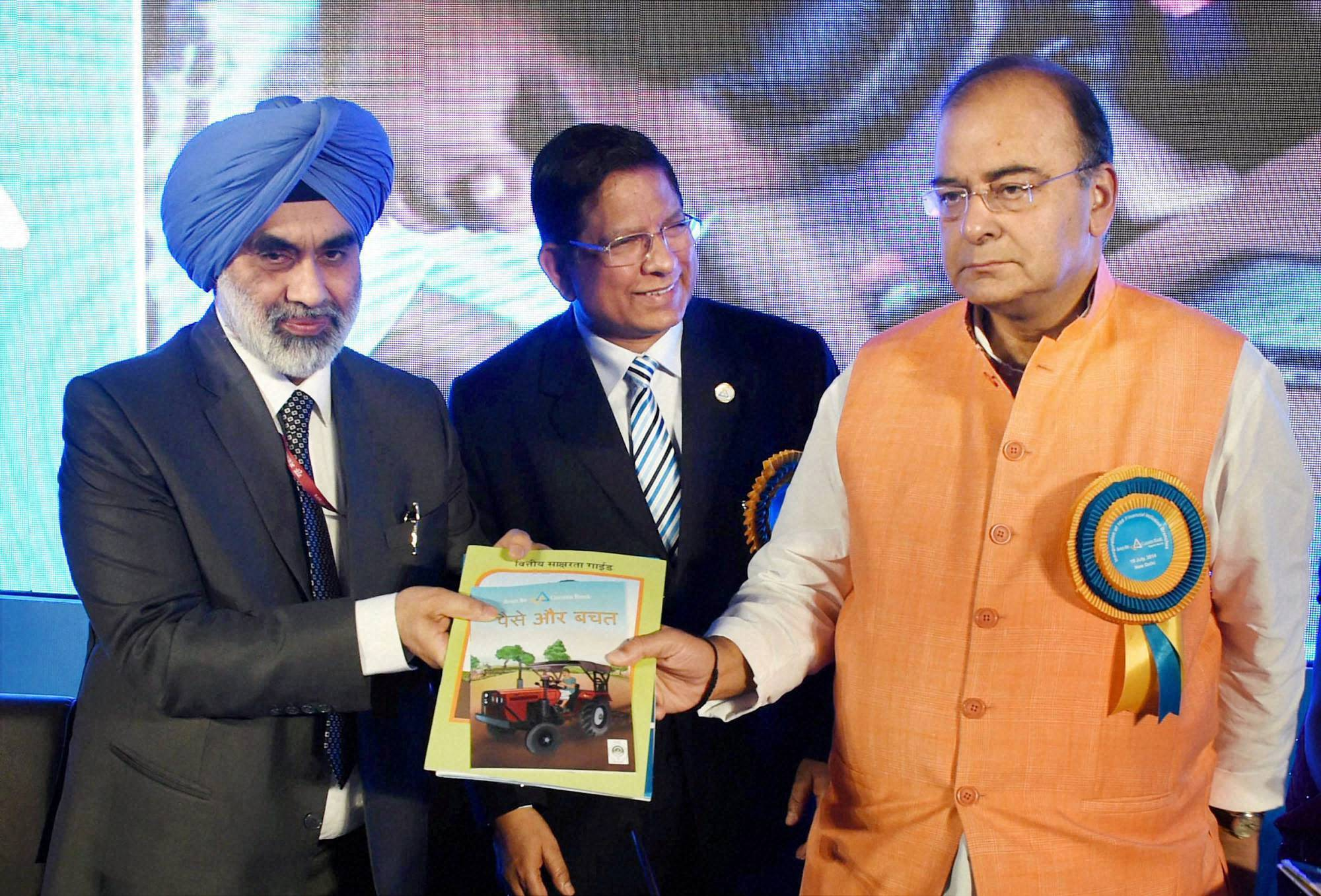 Union Finance Minister, Arun Jaitley, Chairman, MD, Canara Bank,  RK Dubey, G S Sandhu, Secretary, Department of Financial Services releases, publication , inauguration, 5011th branch, bank, New Delhi