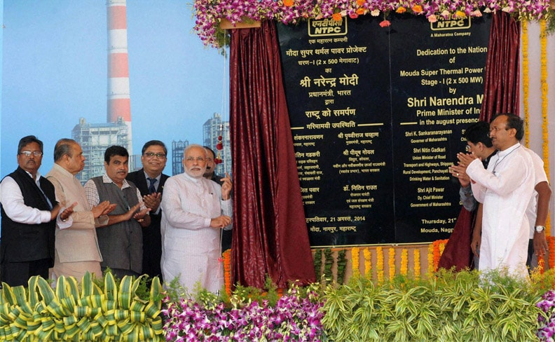 Prime Minister, Narendra Modi, Governor of Maharashtra, K. Sankaranarayanan, Union Minister,Road Transport, Highways, Shipping