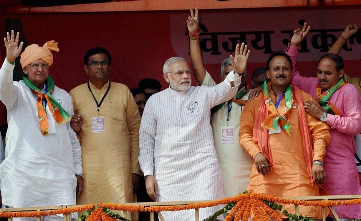 Prime Minister, Narendra Modi, election rally, favour, BJP candidates, Rohtak