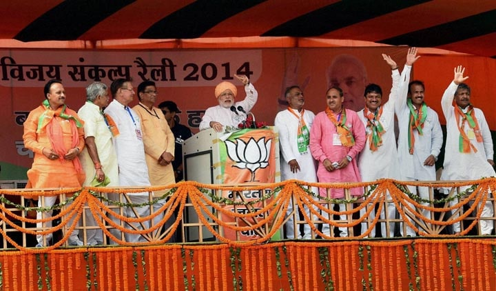 Prime Minister, Narendra Modi, party candidates, rally