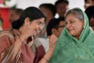MP from Kannauj Dimple Yadav with Rajya Sabha member Jaya Bachchan