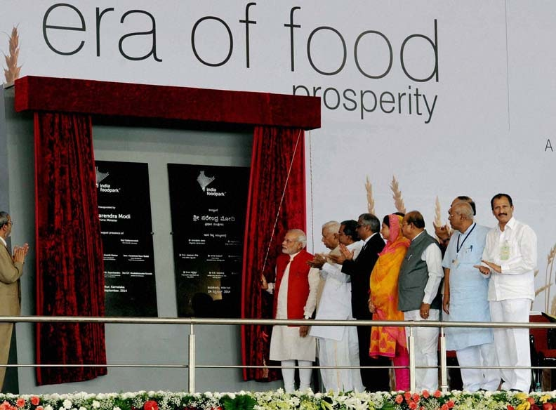 Prime Minister, Narendra Modi, inaugurating, India Food Park, India's, first, state-of-the-art, integrated, food park