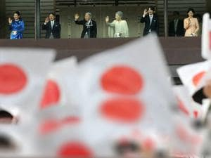 Royal family members at the Imperial Palace