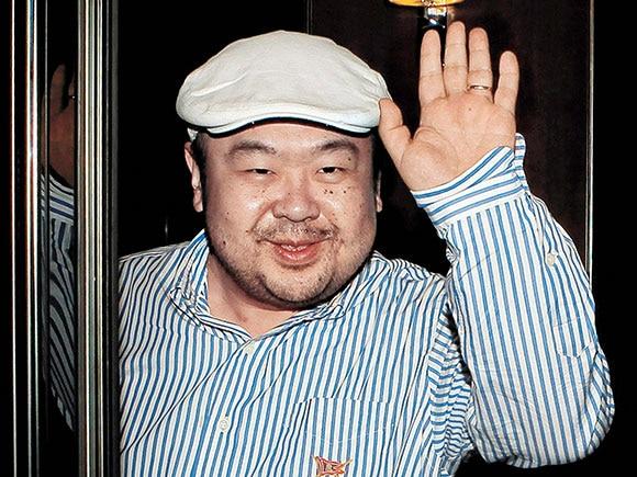 Kim Jong Nam, Kim Jong un, Kim Jong Il, Putrajaya, Malaysia