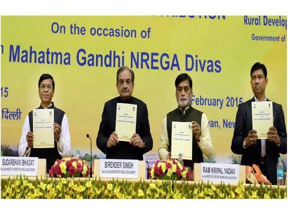 Mahatma Gandhi NREGA Divas, NREGA, Union Minister of Rural Development, Birender Singh, Minister of State for Rural Development, Sudarshan Bhagat, Nihal Chand, Ram Kripal Yadav