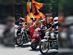 Women during Maratha community  bike rally