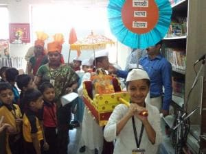 School students During Marathi bhasha divas