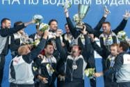 Members of Serbian water polo team celebrate