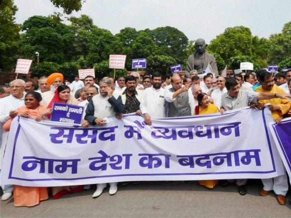 Rajnath Singh, Sushma Swaraj, Ramvilas Paswan, Nitin Gadkari, Save Democracy, Vijay Chowk, Parliament House